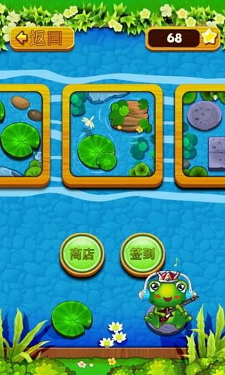 基本操作:   -点击荷叶控制青蛙王子垂直或水平方向跳动   -青蛙