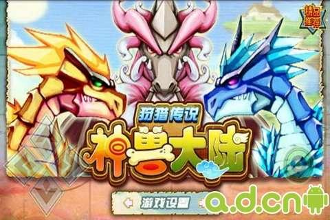 http://image.9game.cn/2013/9/11/9388475_.jpg