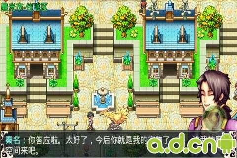 http://image.9game.cn/2013/9/11/9388477_.jpg