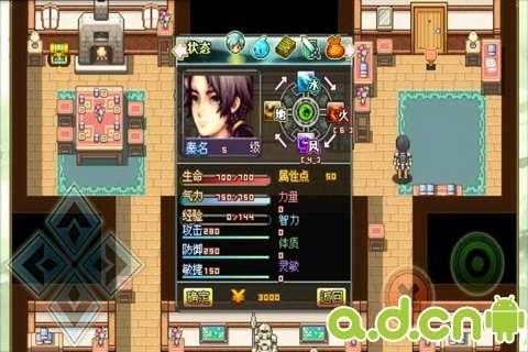 http://image.9game.cn/2013/9/11/9388478_.jpg