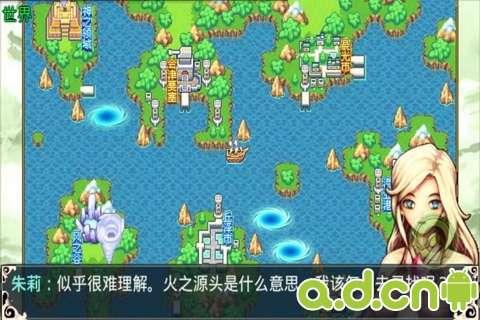 http://image.9game.cn/2013/9/11/9388479_.jpg