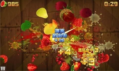 水果爆炸图素材高清