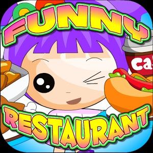 有趣的餐厅