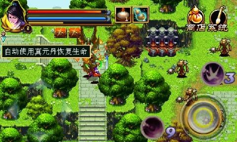 http://image.9game.cn/2015/12/11/11612658_.jpg