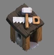 建筑工人小屋