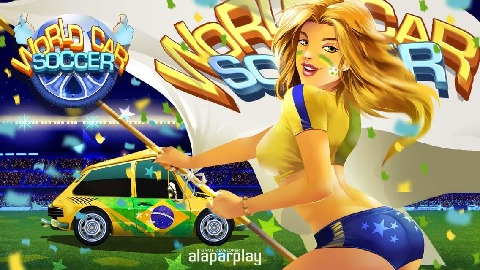 汽车世界杯