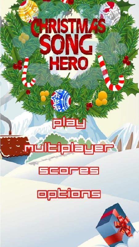 圣诞歌曲英雄