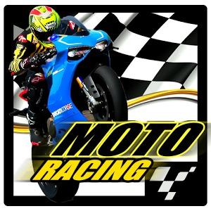摩托赛车 - 摩托赛车