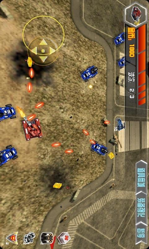 3D战车世界官网论坛有什么活动推荐吗?