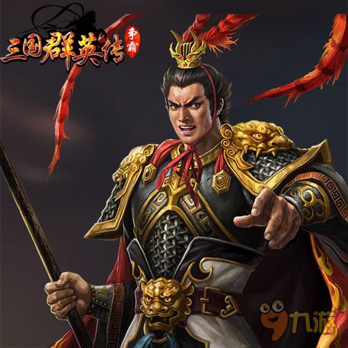《三国群英传》手游吕布-刘备抢人头 三国群英传 玩家揭秘战吕布真相