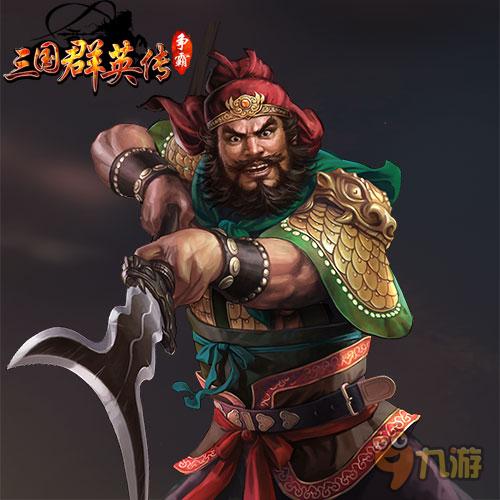 《三国群英传》手游张飞-刘备抢人头 三国群英传 玩家揭秘战吕布真相