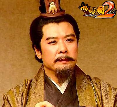 暖男总裁爱上我 《啪啪三国2》草鞋皇帝刘备驾到