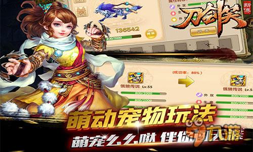 手游资讯app_资讯列表 武侠手游《刀剑笑新传》即将登陆appstore!