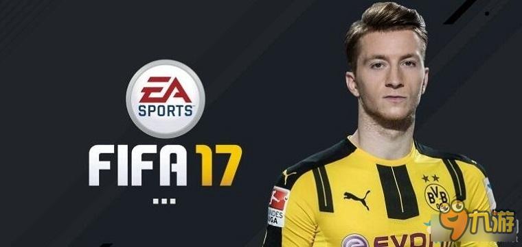 FIFA17设置全屏方法 FIFA17全屏怎么设置
