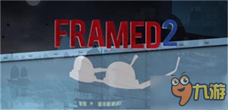 致命框架2攻略 Framed2通关结局图文攻略
