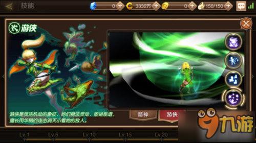 龍之谷手遊新手攻略 正確的打開方式