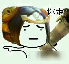 表情荣耀斗图王者exo组图表情包第七期开黑我项羽穿图片