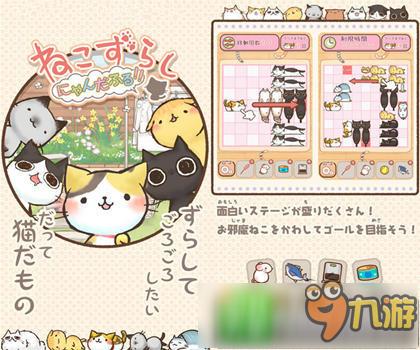 可爱的猫咪主题ios游戏游戏推荐