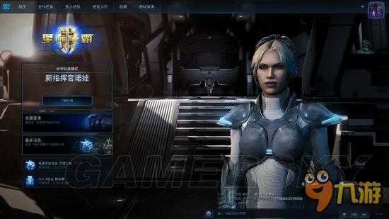 《星际争霸2》合作模式诺娃攻略 合作模式诺娃加点及战术攻略