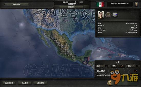 《钢铁雄心4》墨西哥36年剧本打法成就战报 墨西哥怎么玩