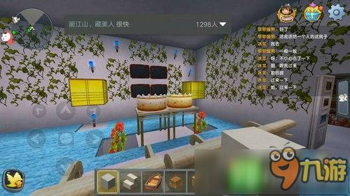 《迷你世界》平原上的豪宅玩家作品欣赏
