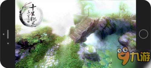 《三生三世十里桃花》手游世界观壮阔无垠,有小桥流水的细腻轻柔