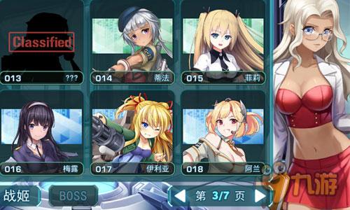 战舰世界 飞机组队