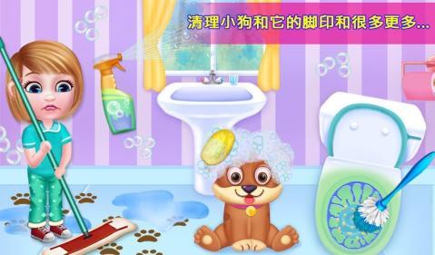我的公主娃娃屋清理_我的公主娃娃屋清理官网_攻略_我