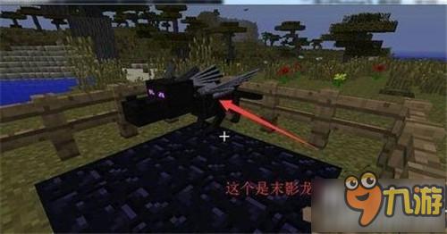 我的世界中国版龙蛋的三种获取方法分享
