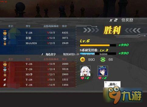 装甲联盟怎么快速升级 装甲联盟新手快速升级技巧