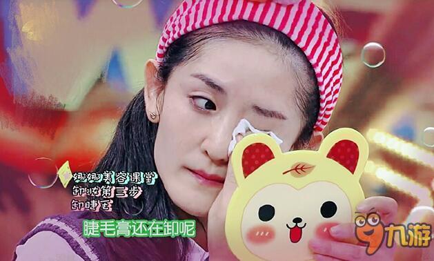 【最新】谢娜直播卸妆素颜