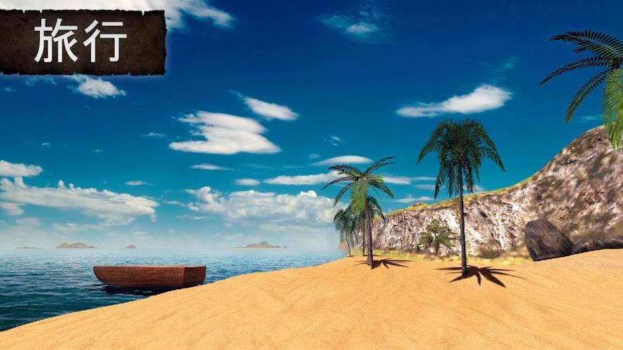 荒岛求生3D:森林手游首充值不值得?