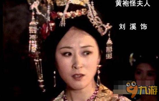 【最新】86版《西游记》里女妖精归宿 竟好过大明星(娱乐hot)