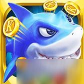 解密《电玩千炮捕鱼》(k3k)进阶型捕鱼技巧!