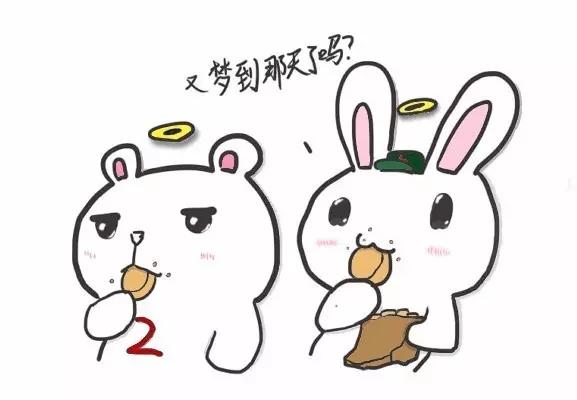 《那兔之大国梦》轻松一刻丨笑抽的那兔表情包02