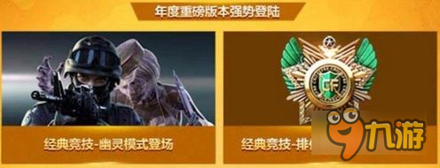 cf手游怎么鬼跳 CF手游鬼跳教程