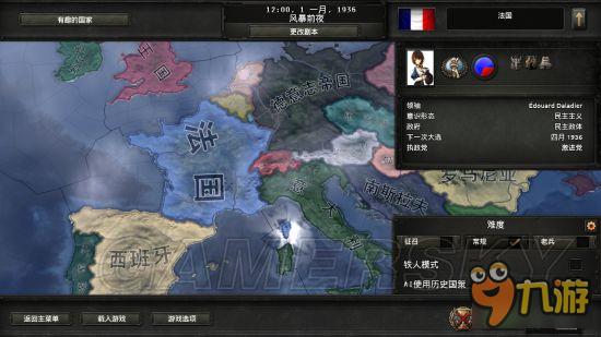 《钢铁雄心4》法国教学向打法图文战报 法国玩法攻略