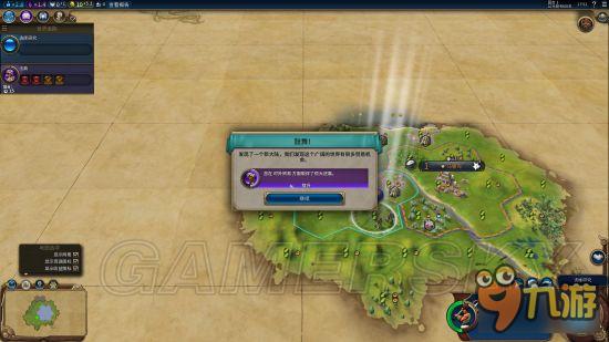 《文明6》苏美尔神级难度玩法战报 苏美尔怎么玩