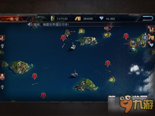 战舰帝国2游戏全面介绍大全