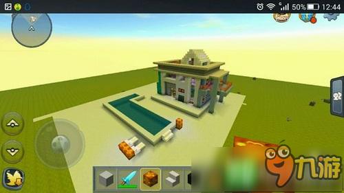 迷你世界玩家作品欣赏 平原小别墅