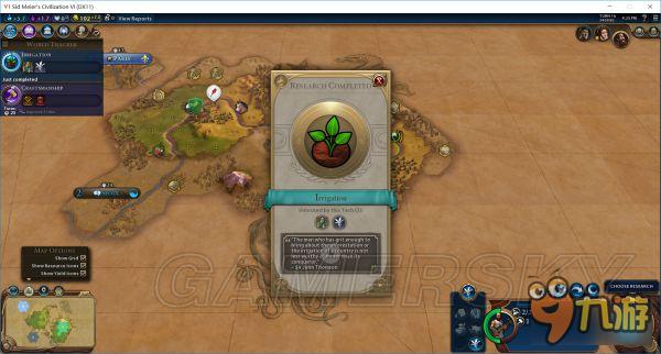 《文明6》巴西神级盘古大陆打法战报 巴西攻略