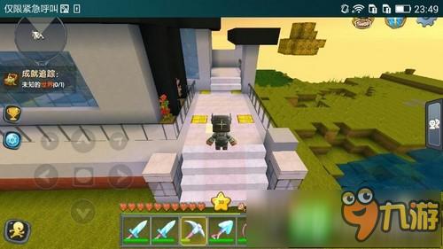 《迷你世界》玩家山顶豪华别墅作品鉴赏