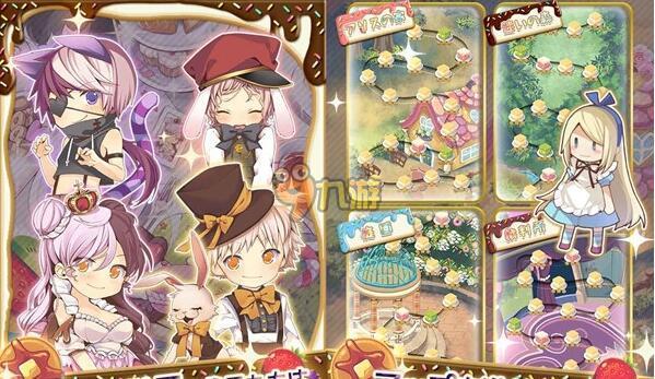 童话三消休闲游戏《吃货爱丽丝》预计在12月上架