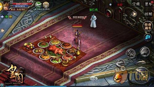 皇城狂欢 手游皇图双十二盛宴惊喜来袭