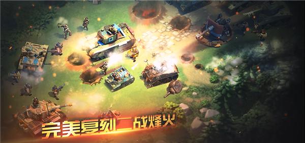 《我的战争》即将全平台首发 游戏视频首次曝光