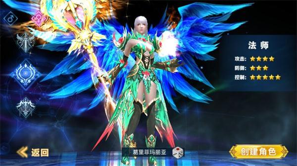 神话永恒 游戏指引 职业选择  战士: 手持一把巨剑所向披靡,拥有强大