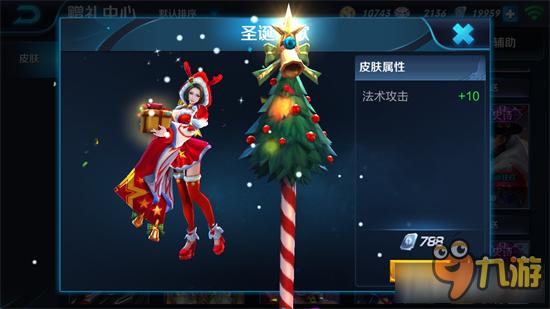 王者荣耀貂蝉皮肤逐梦之音和圣诞恋歌哪个好