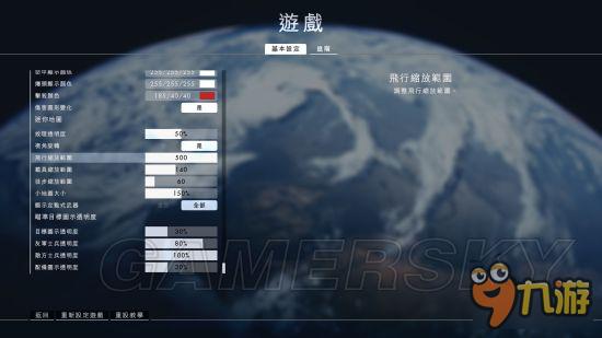 《战地1》轰炸机投弹轰炸及飞行技巧总结