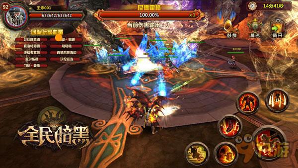《全民暗黑》特色玩法揭秘 魔神近期重磅来袭