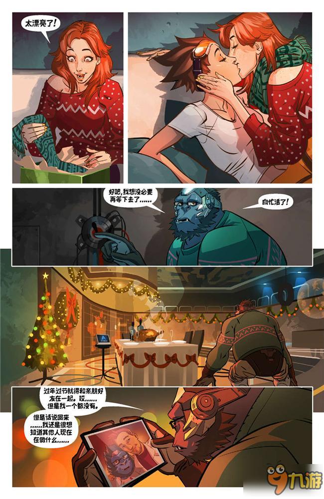 守望先锋猎空官方圣诞主题漫画映象